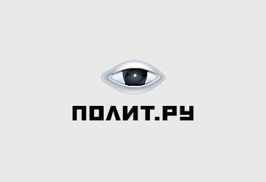 4599-logo2011_rus