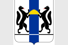 4612-coat_of_arms_of_novosibirsk_oblast