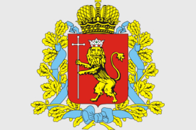 4639-coat_of_arms_of_vladimiri_oblast