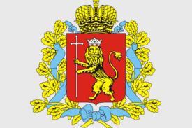 4639-coat_of_arms_of_vladimiri_oblast