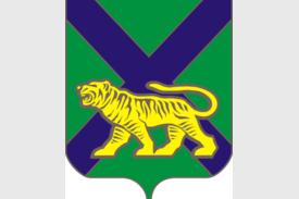 4693-coat_of_arms_of_primorsky_krai