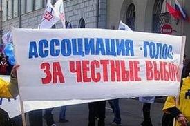 4714-5330-dlya-provincial-nyh-vlastej-nablyudateli-na-vyborah-ekstremisty-i-predateli-articleimage