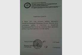 4889-5459-narusheniya