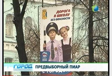 4924-screenshot_kirov