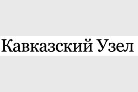 4930-logoku
