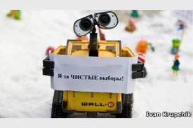 4943-120127132306_barnaul_toys_meeting_304x171_ivankrupchik