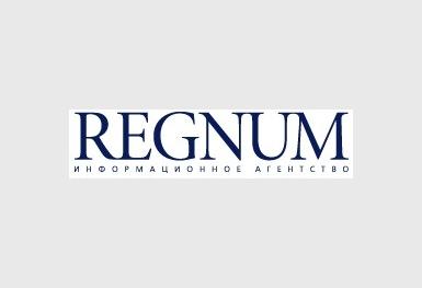 4962-regmum
