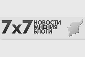 522-arton4254