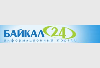 541-arton4235