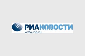 5557-rian_logo_rus