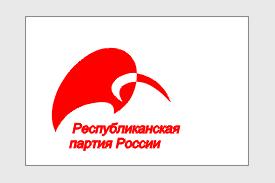 6285-rpr_logo