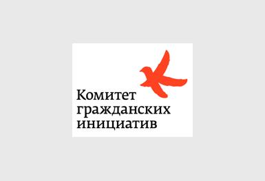6345-logo1