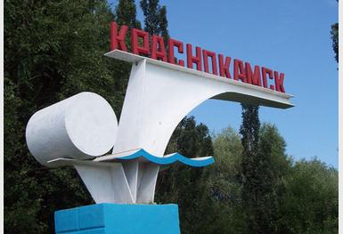 6763-krasnokamsk