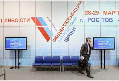 7000-1rian_01427916.hr.ru-pic510-510x340-20277